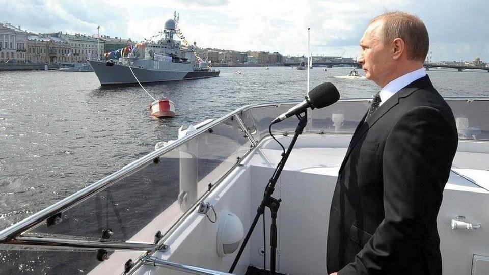 Парады военных кораблей в честь Дня ВМФ прошли в семи городах России