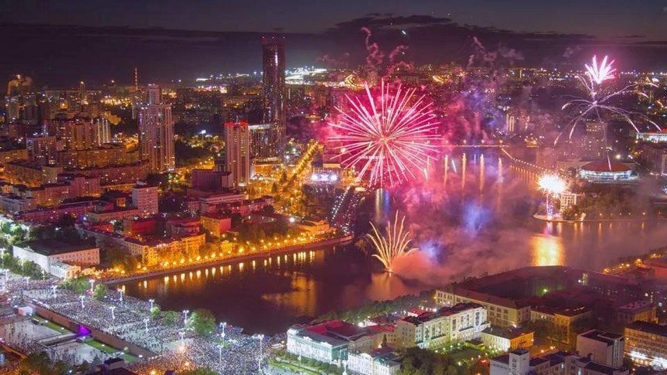 День города в Екатеринбурге под вопросом