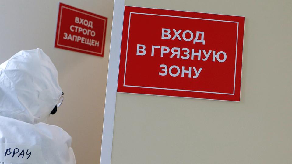 В Каменске-Уральском коронавирус бьет рекорды