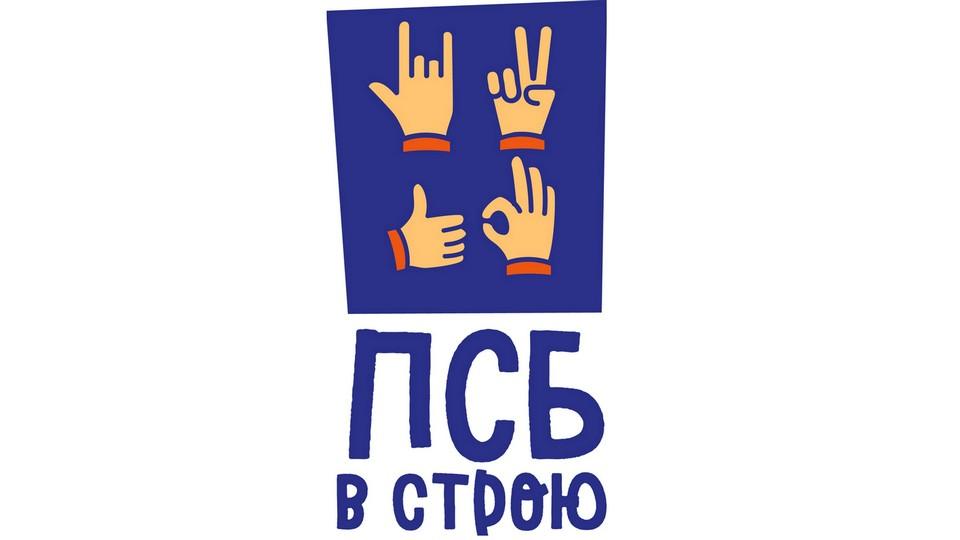 """Программа """"Двойной кэшбэк"""" от ПСБ признана лучшей программой лояльности с использованием пластиковых карт"""