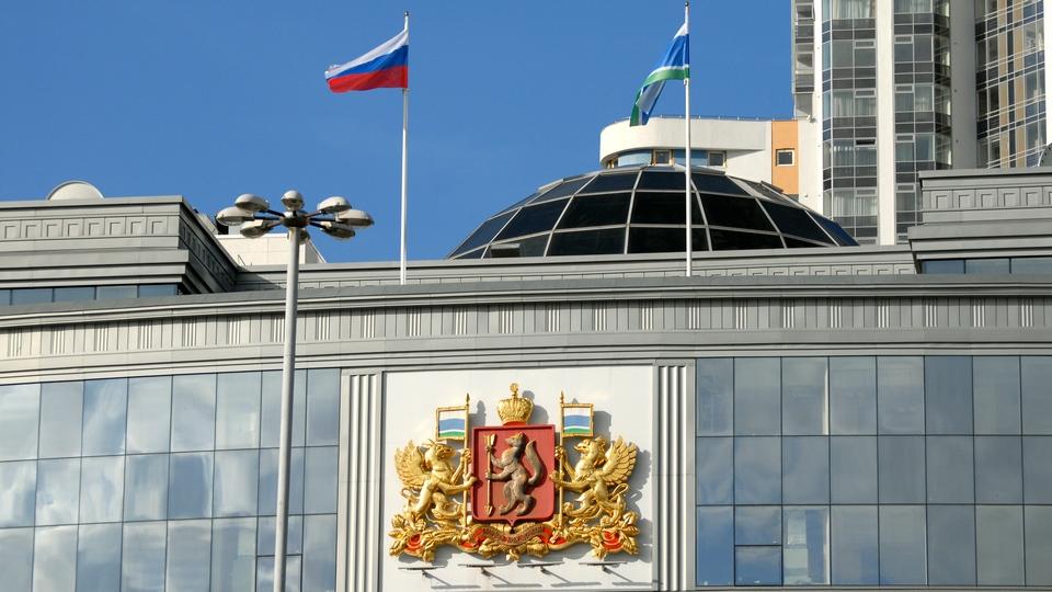 Власти Свердловской области против возврата прямых выборов мэров