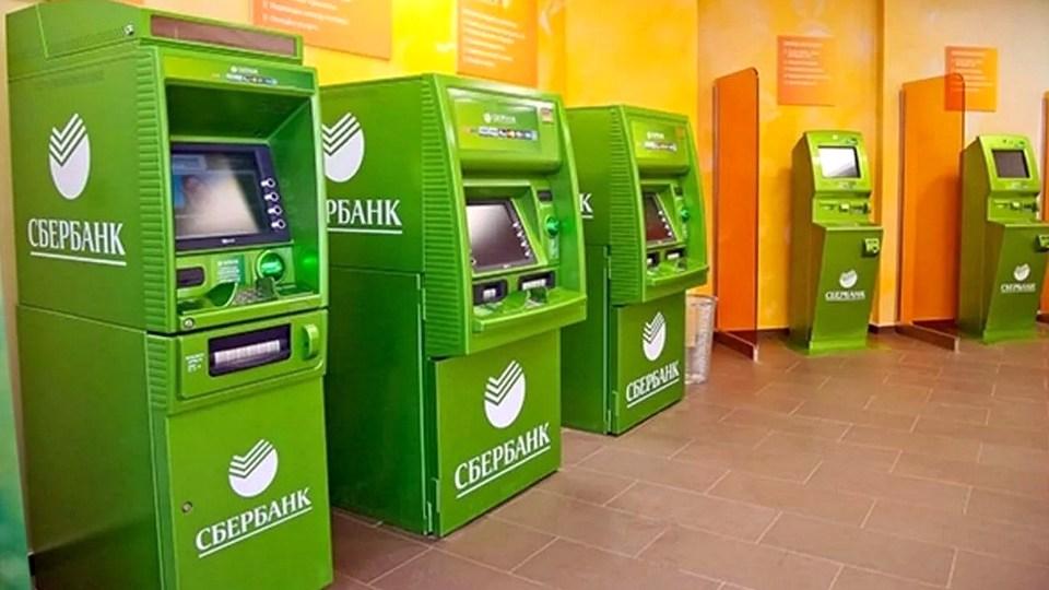 Сбербанк больше не будет бесплатно рассылать уведомления о переводах по карте