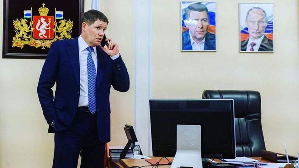 Вице-губернатору Свердловской области Сергею Бидонько сегодня – 45