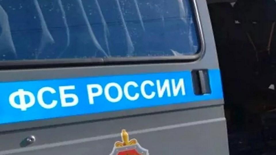 Три вооруженных человека пытались пересечь границу РФ с Украиной