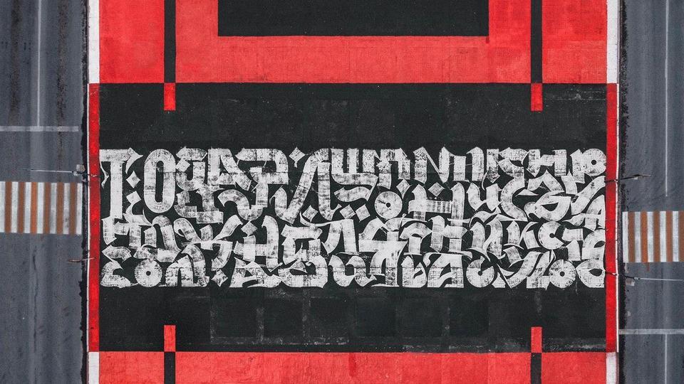 """Художник Покрас Лампас рассказал, что за год никто не разгадал текст """"Метасупрематического Креста"""""""