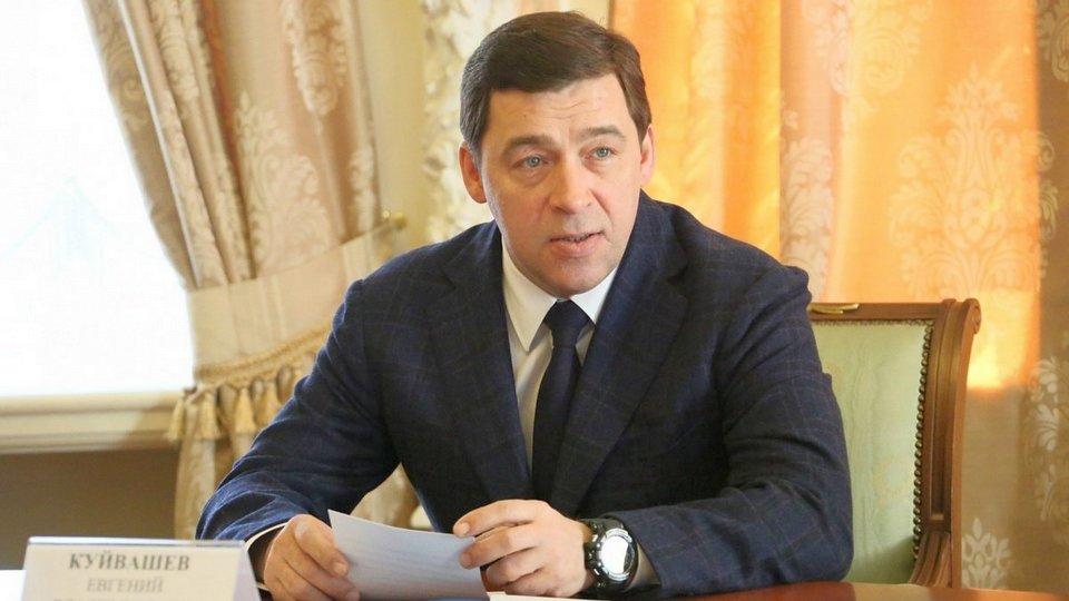 Уральским девятиклассникам разрешили вернуться в школы после дистанта