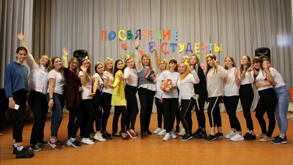 Каменск-Уральский педагогический колледж приглашает абитуриентов