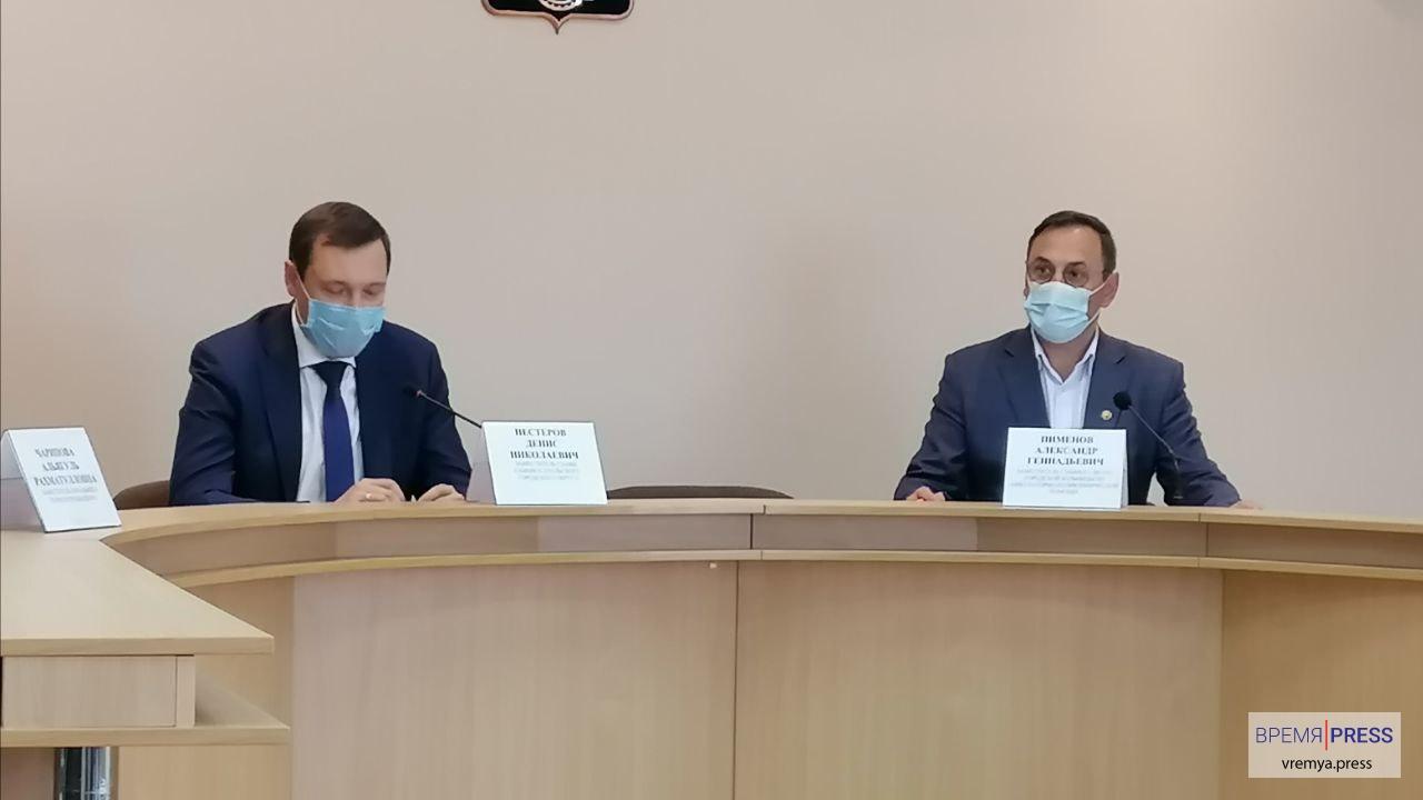 Городская больница Каменска-Уральского частично возобновила плановые приемы