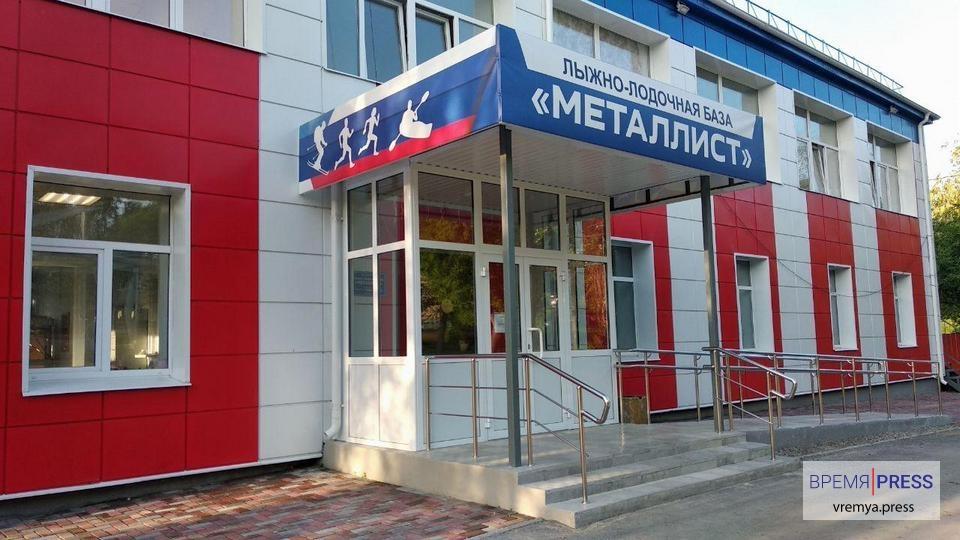 Каменск-Уральский отмечает День физкультурника 8 августа