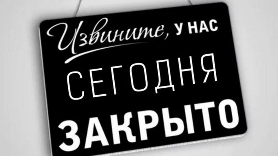 Роспотребнадзор Свердловской области хочет снова закрыть общепит на карантин