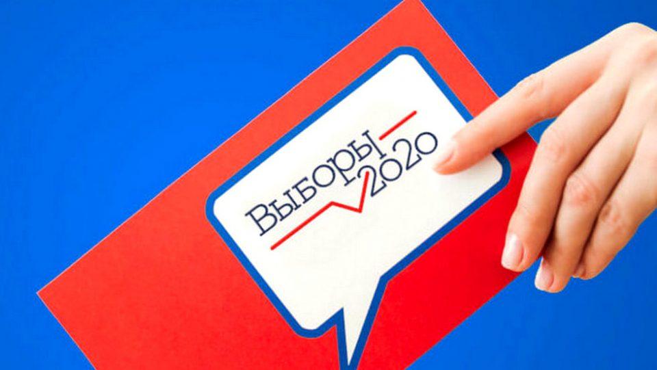 11 сентября в России стартовал Единый день голосования