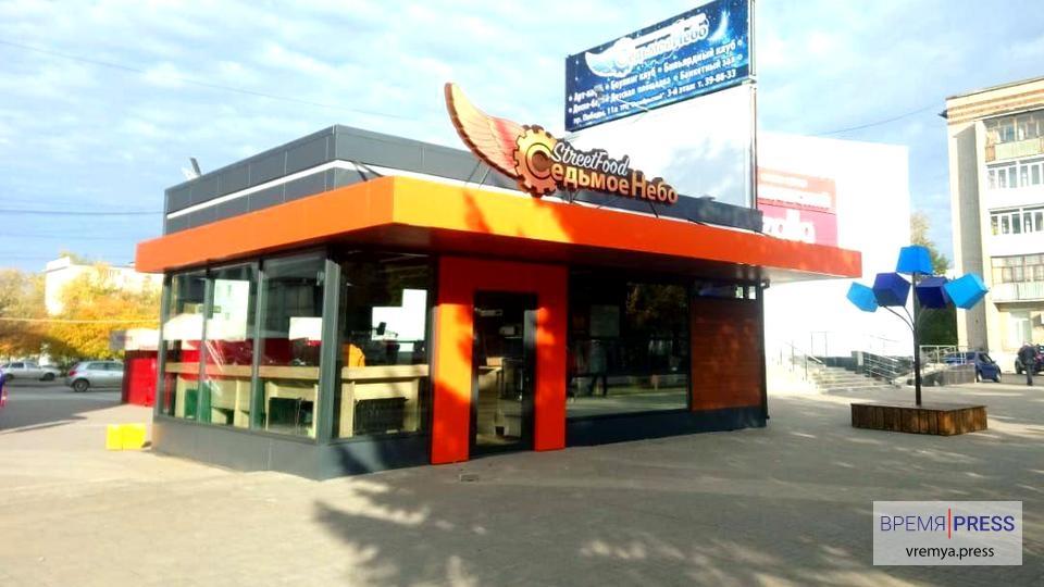 Арт-кафе Седьмое небо открыло в Каменске-Уральском первый уличный ресторан