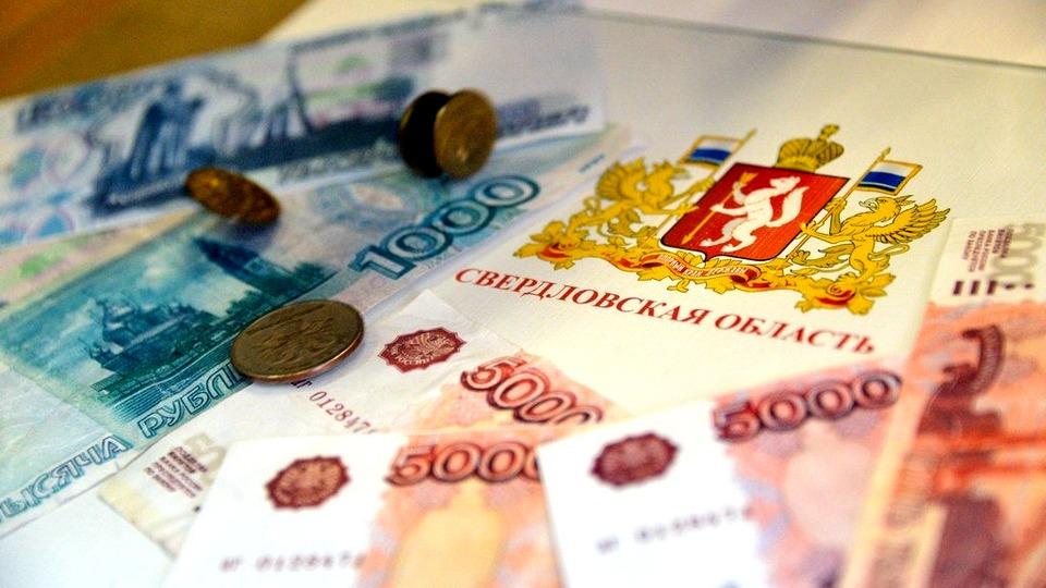 Банки проигнорировали торги минфина Свердловской области
