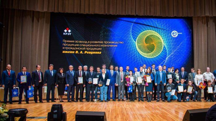 Премию престижного отраслевого конкурса вручили сотруднику КУЛЗа в МГТУ им. Баумана