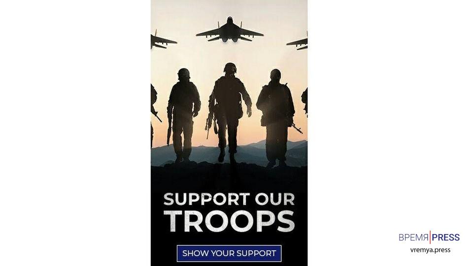 Штаб Трампа использовал для рекламы американской армии фото российских самолётов МИГ