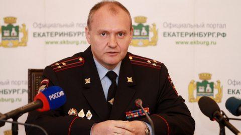 Сотрудниками ФСБ при получении взятки задержан экс-начальник УМВД по Екатеринбургу