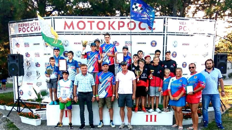 Команда Центра технических видов спорта Свердловской области стала лучшей на Чемпионате России