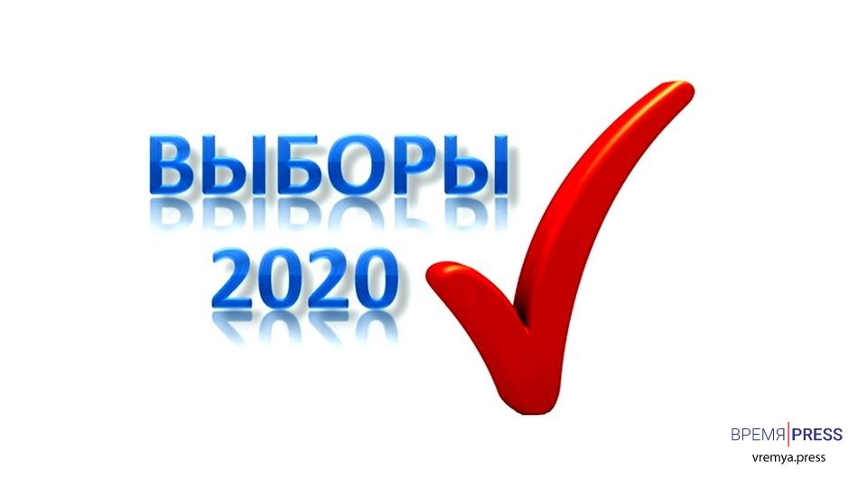 В Свердловской области подвели итоги выборов
