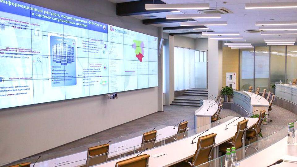 В Свердловской области появится Центр управления регионом
