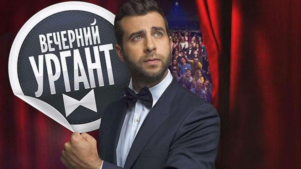 Иван Ургант снял пародию на Лукашенко с автоматом