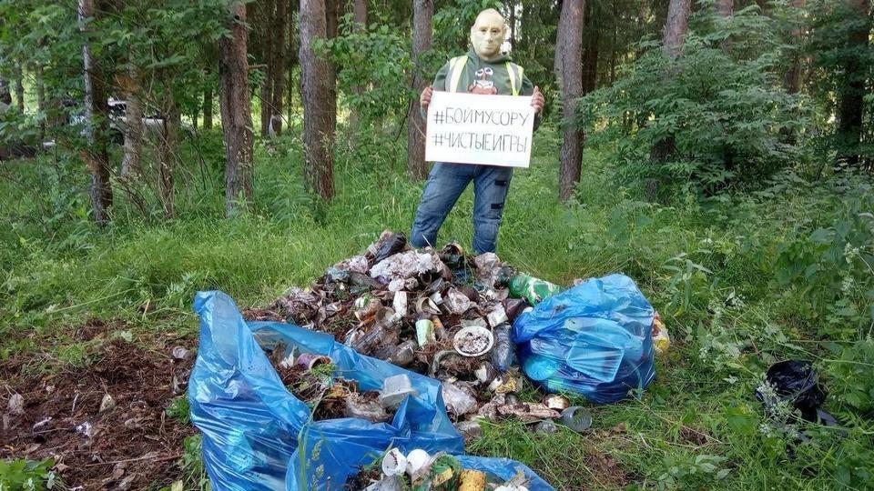 """""""Чистые игры"""" пройдут в лесах Свердловской области"""