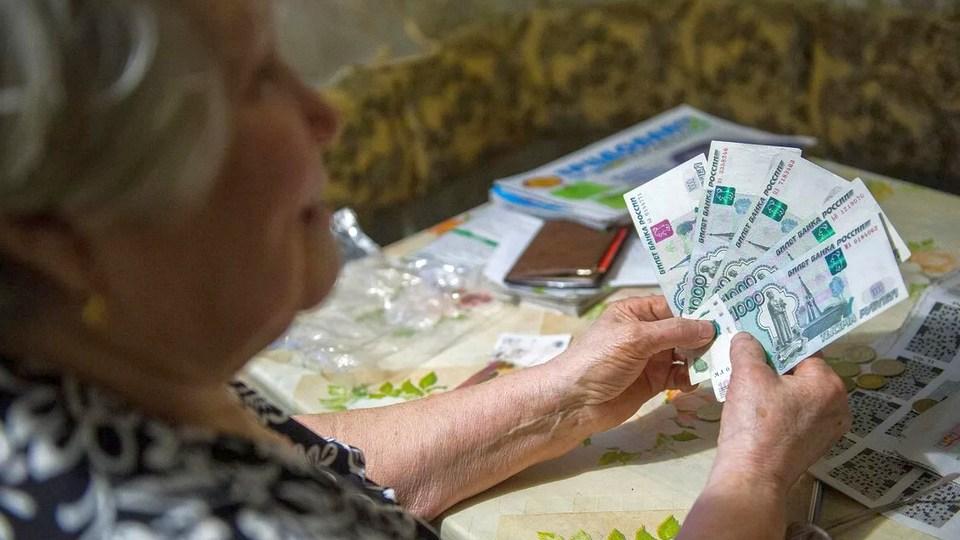 В Каменске-Уральском пенсионеры отдали в руки мошенницам 1,5 миллиона рублей