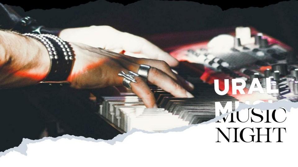 Названы все хэдлайнеры фестиваля Ural Music Night в 2020 году