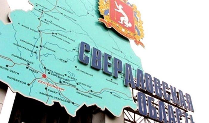 Губернатор Свердловской области расширил коронавирусные ограничения