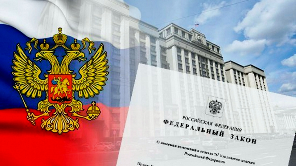 Какие законы и правила вступили в силу в России с 1 октября