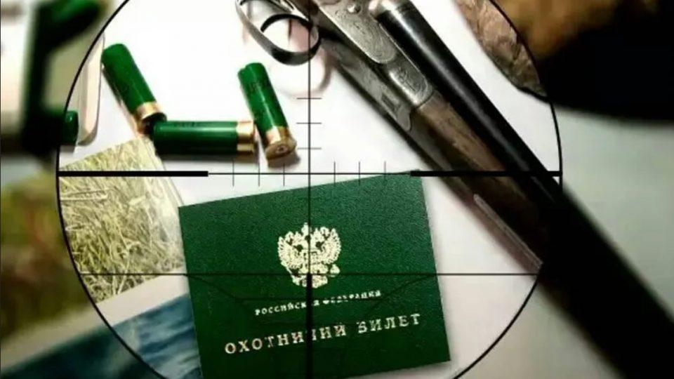 Стрелок из Нижнего Новгорода найден мёртвым в лесополосе
