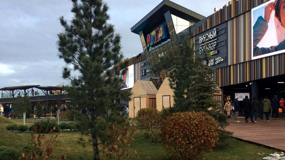 В Екатеринбурге эвакуировали ТРЦ Мега