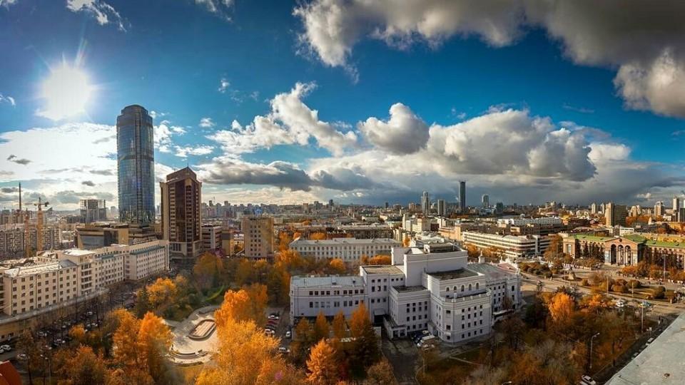 Похолодание в Свердловской области начнется с 17 октября