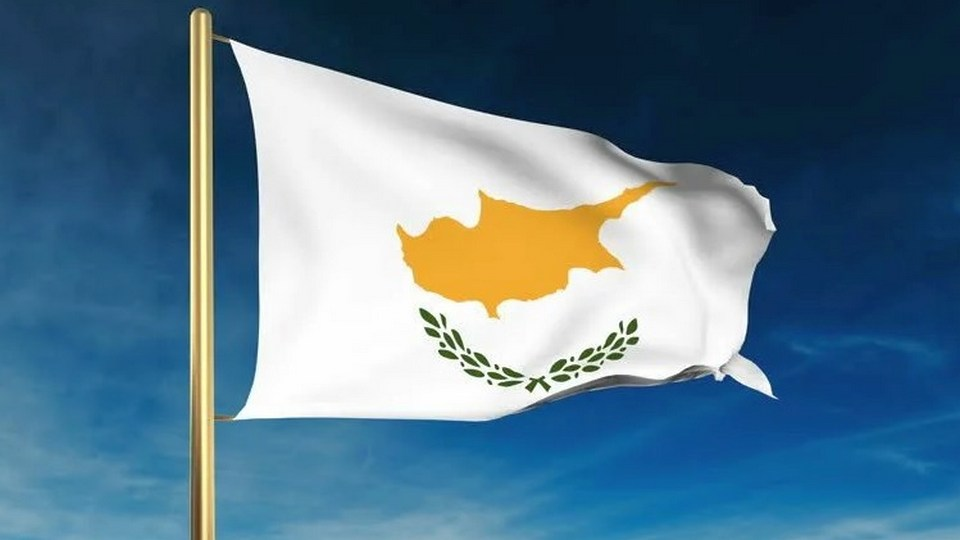 Кипр с 1 ноября прекратит выдачу гражданства в обмен на инвестиции