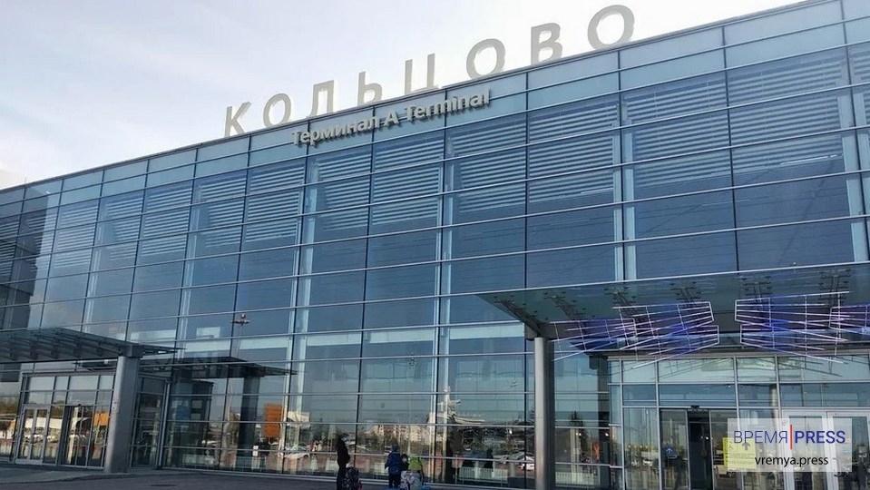 Возобновились чартерные вылеты из Екатеринбурга в Турцию