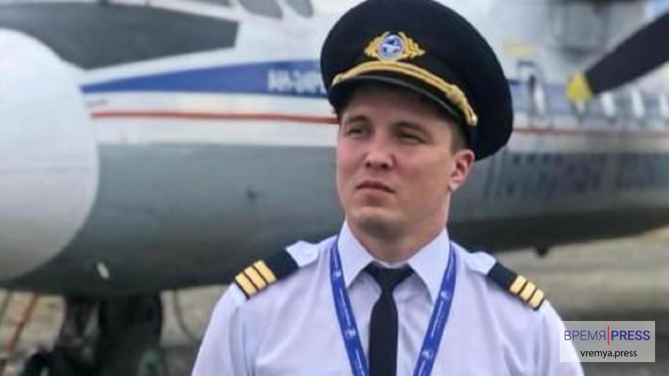 СК РФ начал доследственную проверку по факту гибели летчика в Екатеринбурге