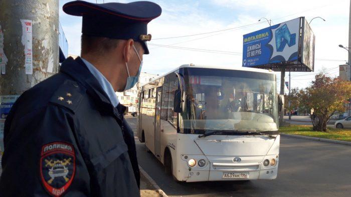 Рейды по соблюдению масочного режима продолжаются в Каменске-Уральском
