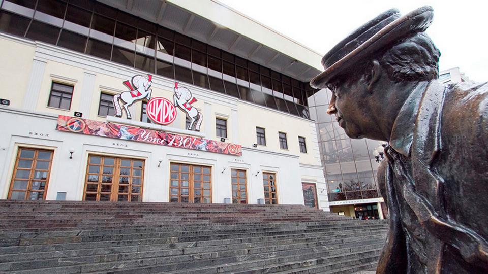 Роспотребнадзор может оштрафовать Цирк Никулина на Цветном бульваре на 500 тысяч рублей