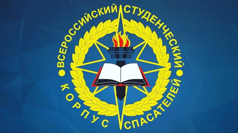Форум волонтеров безопасности УРФО пройдет в ноября в ДОЛ Дружба вблизи г. Каменск-Уральский