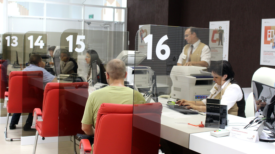 """Из-за пандемии россияне стали реже обращаться за услугами в филиалы Кадастровой палаты и """"забывать"""" документы"""