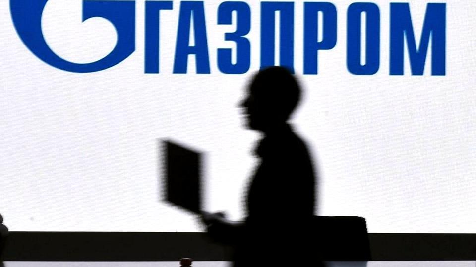 Мошенники обещают россиянам легкие деньги от Газпрома