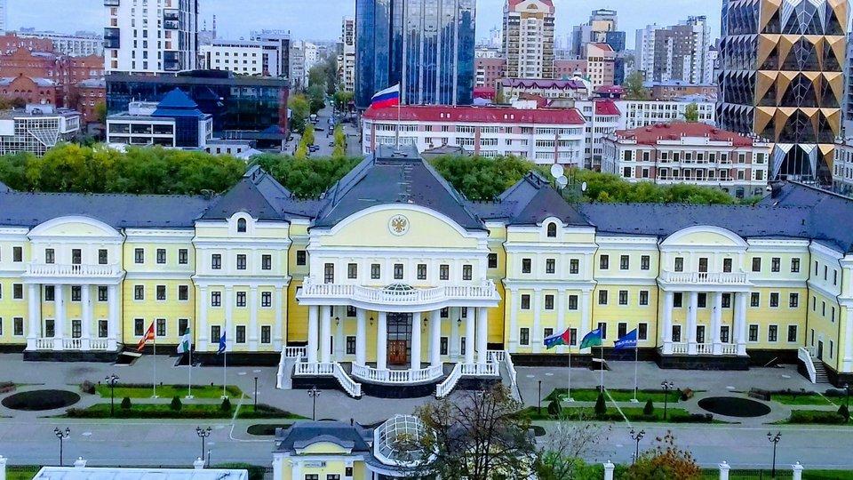 На Урале новый полпред президента. Якушев сменил Цуканова