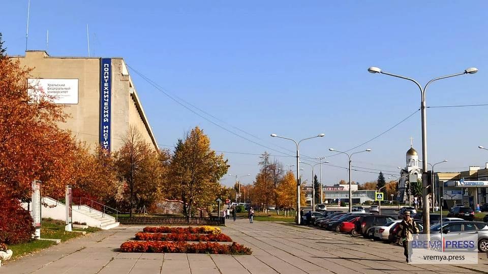 Первая неделя ноября в Каменске-Уральском пройдёт под знаком плюс