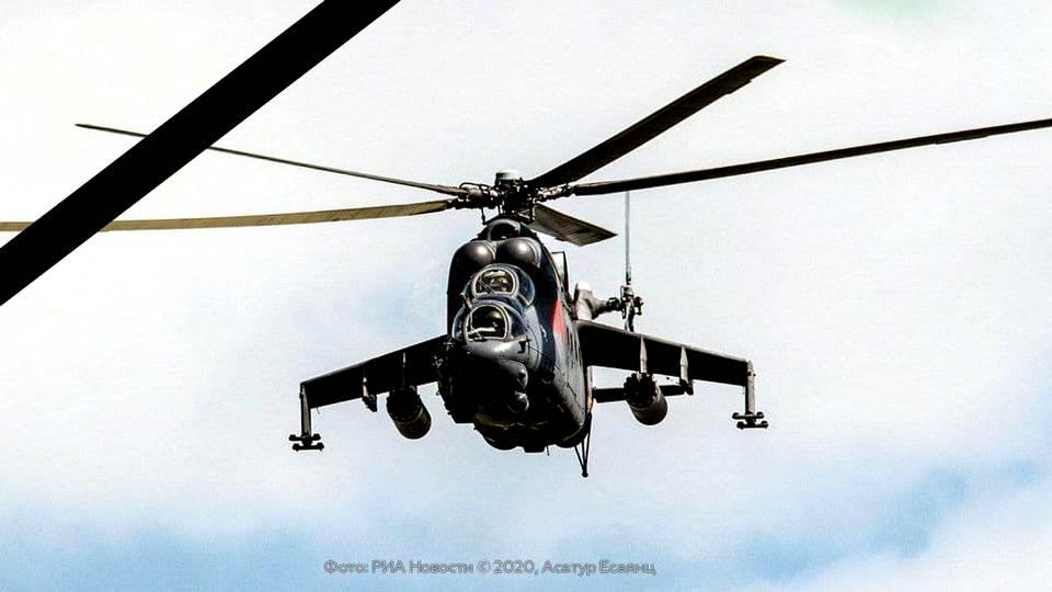 Путин сообщил имена погибших пилотов сбитого Азербайджаном вертолёта