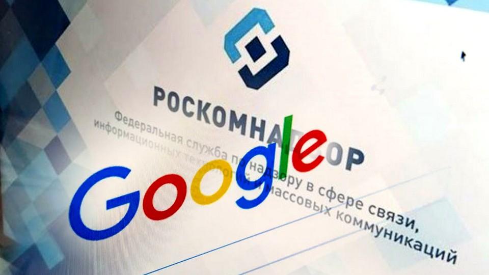Роскомнадзор потребовал от Google снять ограничения с ANNA NEWS