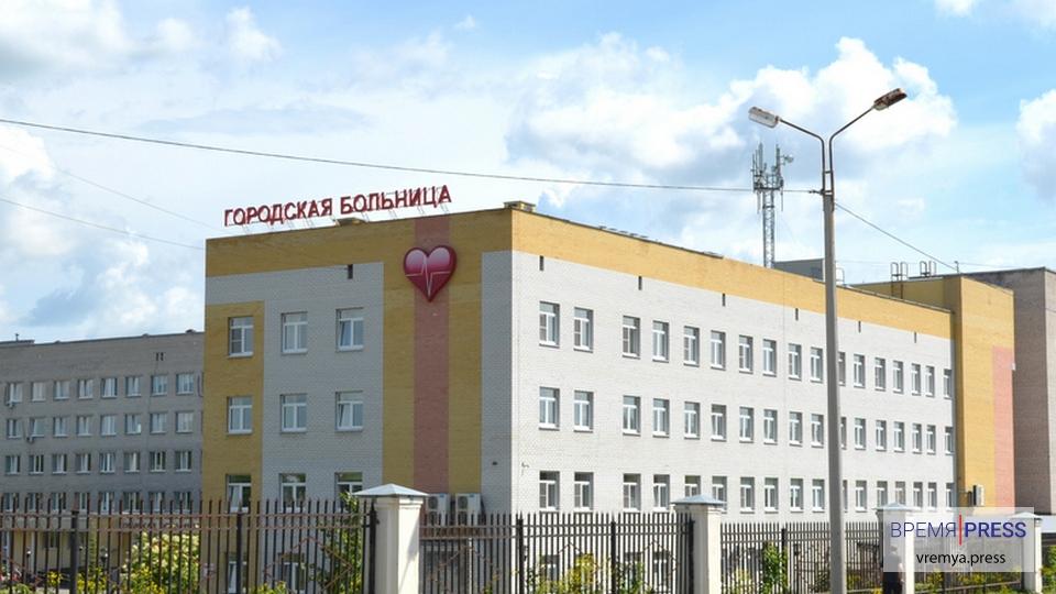В Городской больнице Каменска-Уральского проходят следственные мероприятия