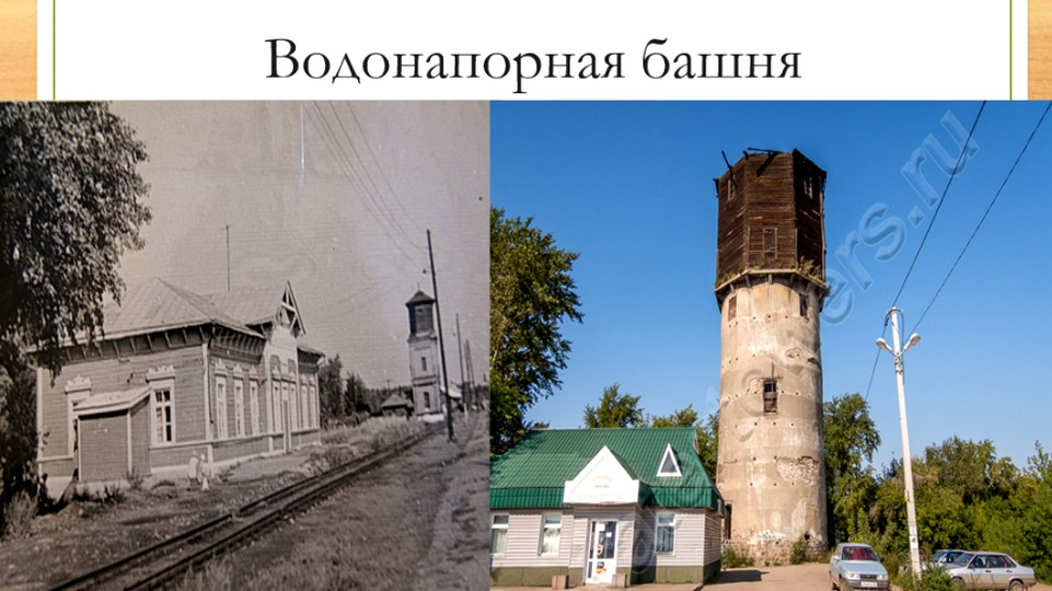 Каменские школьники предложили развивать туризм в посёлке Хозспособ