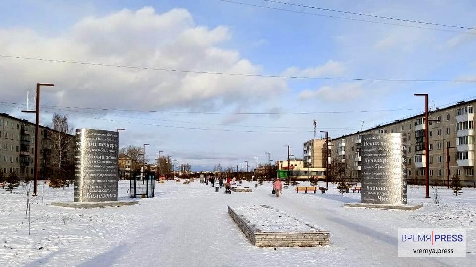 В Каменске-Уральском благоустроили территорию бульвара Парижской коммуны