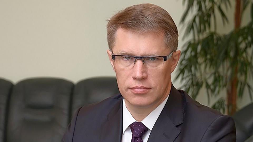 Минздрав призвал россиян отмечать Новый год дома