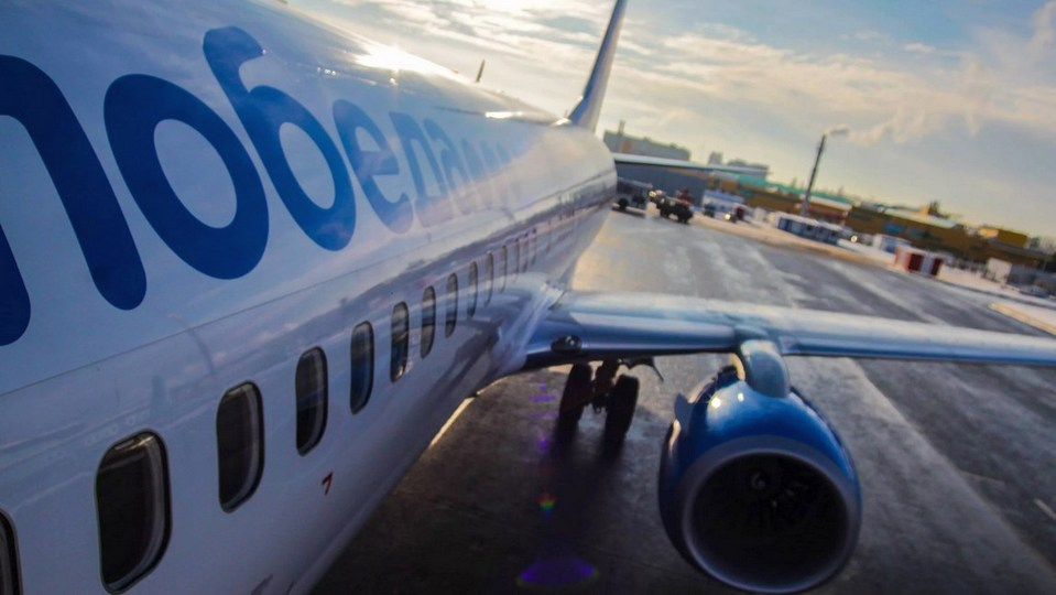 """""""Победу"""" оштрафовали за нарушение прав пассажиров на бесплатный провоз ручной клади"""
