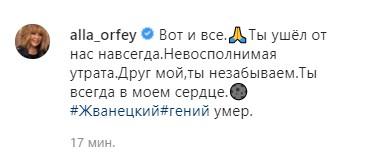 Умер сатирик Михаил Жванецкий